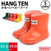 Soft baby boots boots boys girls HANGTEN hunters Marcia waterproof made in Japan MADE IN JAPAN PVC suction sweat knitted anti-slip rain □ ht4828 □