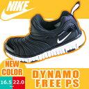 Nike343738 1