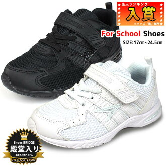 孩子初中 syunsoku snsc 阿喀琉斯 JJ 988 JJ-989 男孩女孩黑人和白人学校学校鞋学校入口仪式毕业轻量级学校鞋 syunsoku 鞋体育学校 □ ss167 □