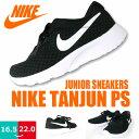 Nike818382 1