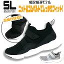 Sl002 1
