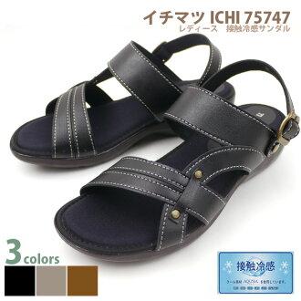 COMFOBED konfobeddoredisu接触冷感凉鞋安心的日本制造抗菌防臭fukafuka鞋垫兼备许多功能的凉鞋□ichi75747□