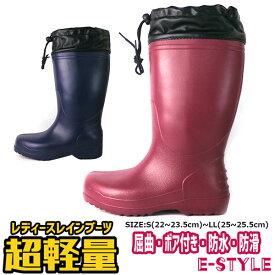 6f12e3617eaa22 【即納】【送料無料】【あす楽】 レインブーツ 長靴 レディース e