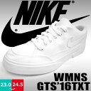 Nike840306 1