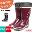 Myrose26-1