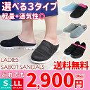 Ladiessabo sale 1