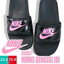 Nike343881 1