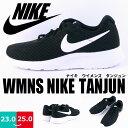 Nike812655 1