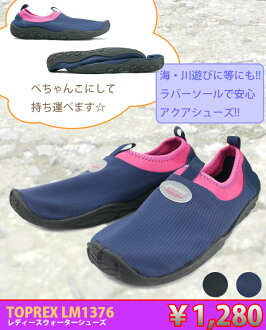 Women's Aqua shoes ladies shoes carrying probably probably traidentpocketable □ lm1376 □