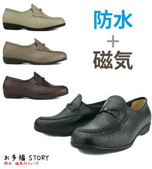 妇女的防水与磁鞋雨鞋软 □ ofstory □
