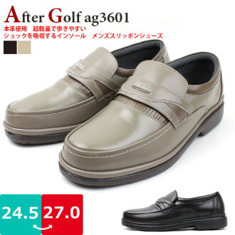 Men's slip-on shoe leather After Golf MIKUNI super lightweight comfortable nonslip 4E shock absorbing insoles cushion slip □ ag3601 □