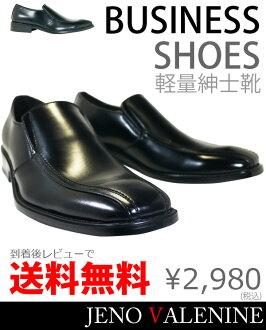 用JENO VALENTINE绅士鞋人商务鞋轻量懒汉鞋旁边戈尔工作对消耗猛烈的鞋非常便宜的□km1913□