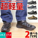 Kame-sandal-m-1