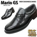 Mario-bs-m-1