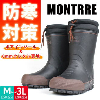 Men's half-boots MONTRRE Monterey Achilles cold anti-slip fully waterproof matte Cap insert insole BOA urethane insulation flexible cover rain snow shoes school □ mb733 □