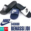 Nike343880 1