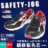 男装安全鞋安全慢跑慢跑福山橡胶-钢目标核心轻便运动鞋松散 3E 反射防滑材料 □ sj111 □