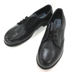 【あす楽】【送料無料】 メンズ 安全靴 革セーフティシューズ 112P エンゼル【ANGEL112P】 幅広4E 日本製 先芯 防滑 作業靴 作業用 現場 ワークシューズ □angel112p□