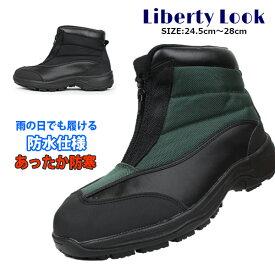【あす楽】【送料無料】 メンズ ショートブーツ 紳士 Liberty Look キシハラ 【L50401】 4cm防水 防滑 防寒 屈曲性 カップインソール ループ付き フロントファスナー □l50401□