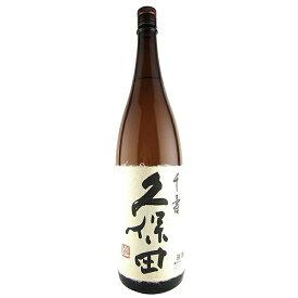 久保田 千寿 吟醸 1800ml 朝日酒造