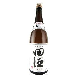田酒 特別純米酒 1800ml 西田酒造店 【クール便】 【詰め日:2021年 2月】
