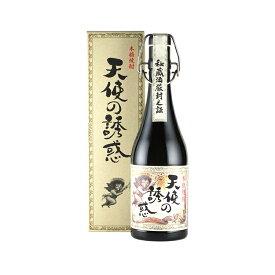 天使の誘惑 芋焼酎 40度 720ml 西酒造 【箱付】