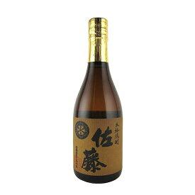 佐藤 麦焼酎 25度 720ml 佐藤酒造