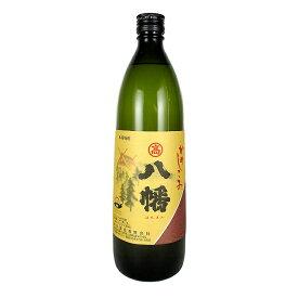 八幡 芋焼酎 25度 900ml 高良酒造