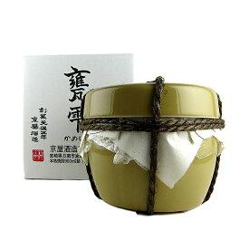 甕雫 芋焼酎 20度 900ml 京屋酒造 【箱付】