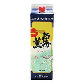西海の薫 パック 芋焼酎 25度 1800ml 原口酒造