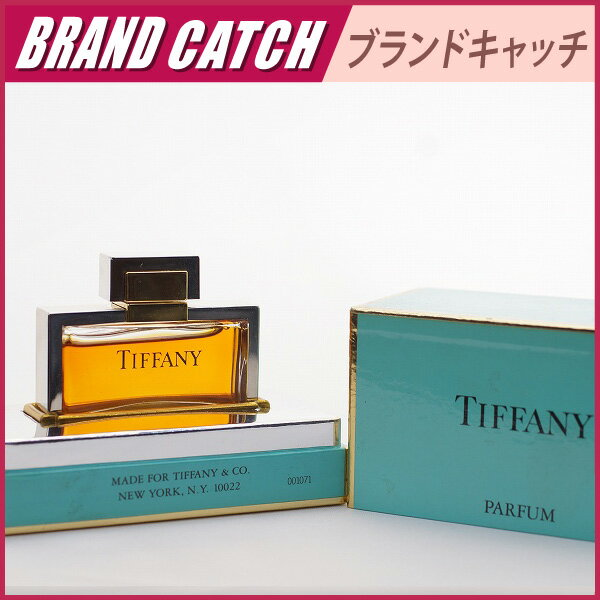 ティファニー パルファム ボトル 7.5ml【ティファニー 香水】TIFFANY ティファニーパルファム ボトル 7.5ml【中古】香水