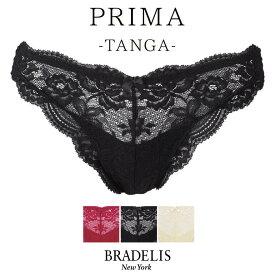 ■ブラデリスニューヨーク プリマ2010タンガ BRADELIS NEWYORK Tバック prima BRNY