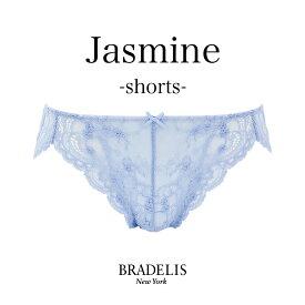 【30%OFF】ブラデリス ジャスミンショーツ 【限定1色】 BRADELIS New York (ブラデリスニューヨーク) BRNY
