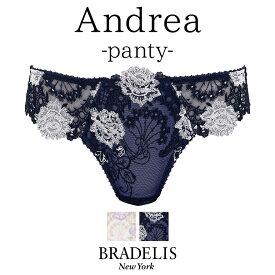 【送料無料クーポン配布】■ブラデリスニューヨーク アンドレアパンティ BRADELIS New York BRNY