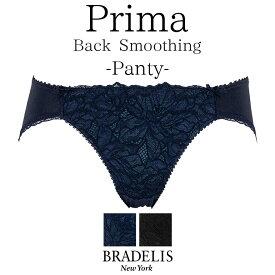 ■【オンライン限定】ブラデリスニューヨーク プリマバックスムージングパンティ BRADELIS New York BRNY