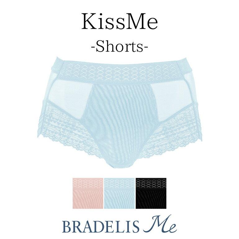 800円OFFクーポン配布20日23:59迄■ブラデリスニューヨーク KissMe Shorts(キスミー ショーツ) BRADELIS Me BRNY