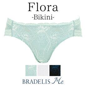 【50%OFF】ブラデリスニューヨーク Flora Bikini(フローラ ビキニ) BRADELIS Me BRNY 0423sale