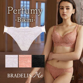【MAX70%OFF夏セール開催中】ブラデリスニューヨーク Perfumy Bikini(パフューミー ビキニ) BRADELIS Me BRNY