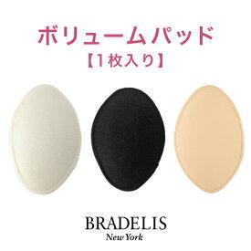 ■ブラデリスニューヨーク レモンパッド(1枚) BRNY