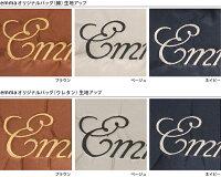 【emmaオリジナル】ボアトートバッグ(大)