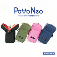 PattoNeo