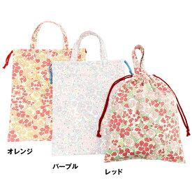 体操服袋 花柄 日本製 通園通学 入園入学 スクールバッグ 日本製 小学校 幼稚園 保育園 女の子