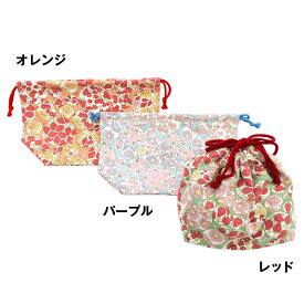 ランチ巾着 花柄 日本製 通園通学 入園入学 スクールバッグ 日本製 小学校 幼稚園 保育園 女の子