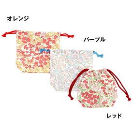 コップ巾着 花柄 日本製 通園通学 入園入学 スクールバッグ 日本製 小学校 幼稚園 保育園 女の子