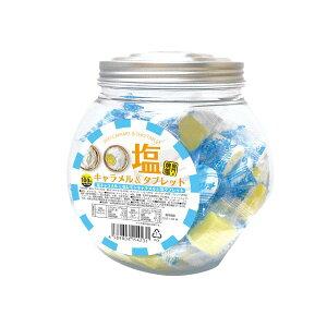 2021年製 BR-CT100 ボトル入り【塩キャラメル&塩タブレット5味ミックス】熱中症 タブレット、塩キャラメル
