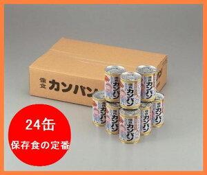 缶入りカンパン110g