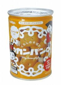 北陸製菓 hokkaのカンパン保存缶 110g 24缶入りケース (カンパン・非常食・保存食・缶詰)