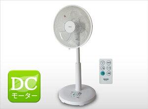 SALE!【送料無料!】TEKNOSテクノスKI-321DC「30cm羽根リモコン扇風機フルリモコンDCリビング扇風機KI-321DC」収納リモコン02P03Dec16