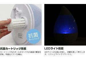 レイドロップアロマLED加湿器3.8L