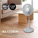 【送料無料!】TEKNOS「30cmリビングメカ扇風機 リビング扇風機 」押ボタンで風量を調節 02P03Dec16